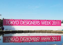 designersWeek2011