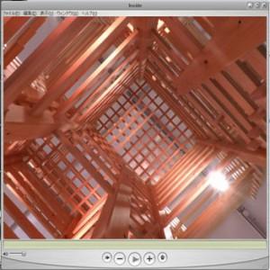 QuickTimeを利用した全方位パノラマです。画面をドラッグすると方向が変わります。